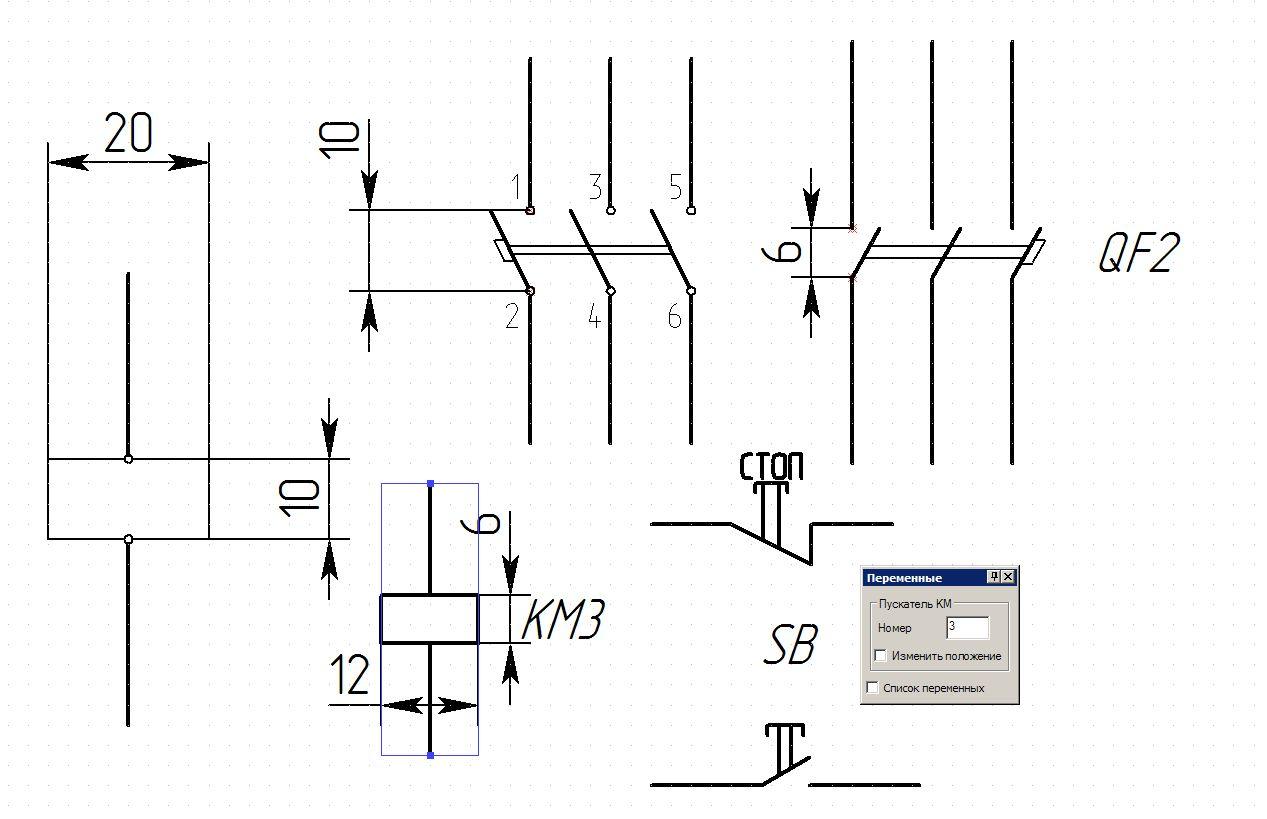 Захват-2.jpg (95.25 КБ)