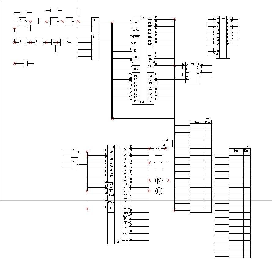 Захват-3.jpg (96.66 КБ)